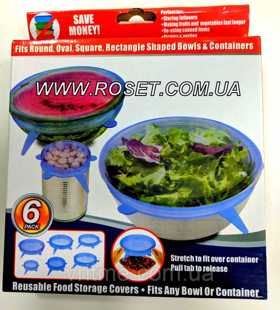 Набір багаторазових силіконових кришок для посуду Reusable Food Storage Covers (6 шт)