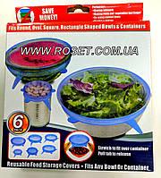 Набір багаторазових силіконових кришок для посуду Reusable Food Storage Covers (6 шт), фото 1