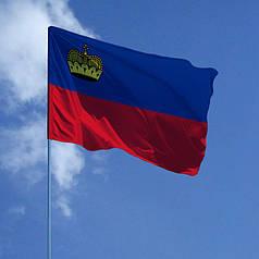 Прапор Ліхтенштейну