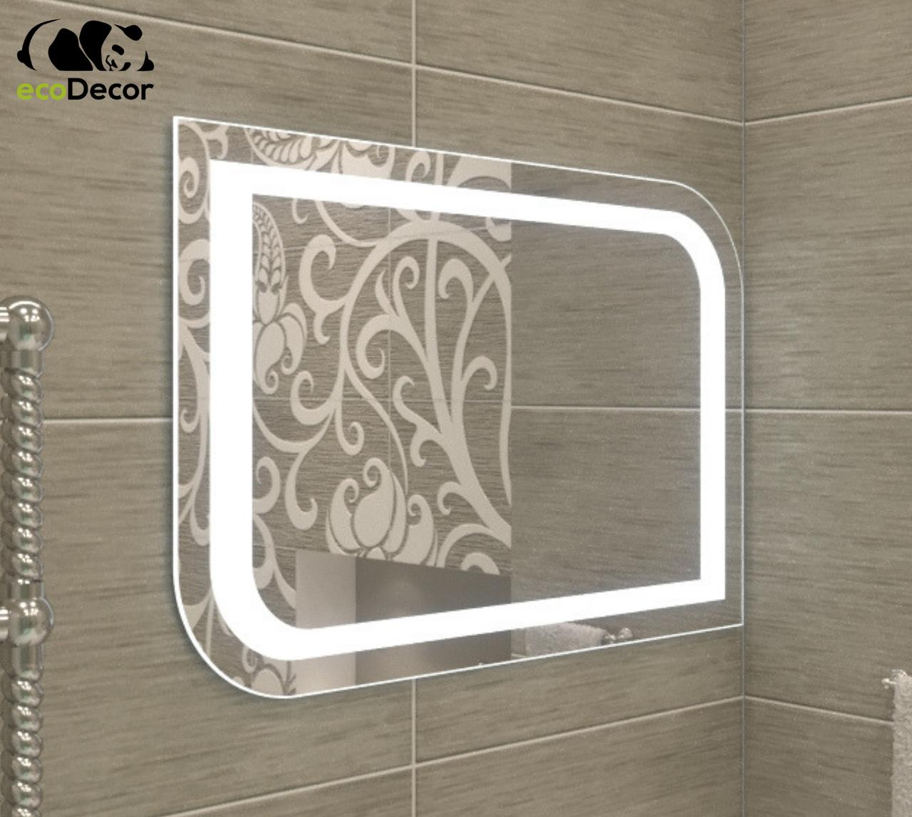 Зеркало с LED подсветкой Limoges в ванную