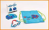 Детский набор для плавания сумка очки и шапочка, фото 1