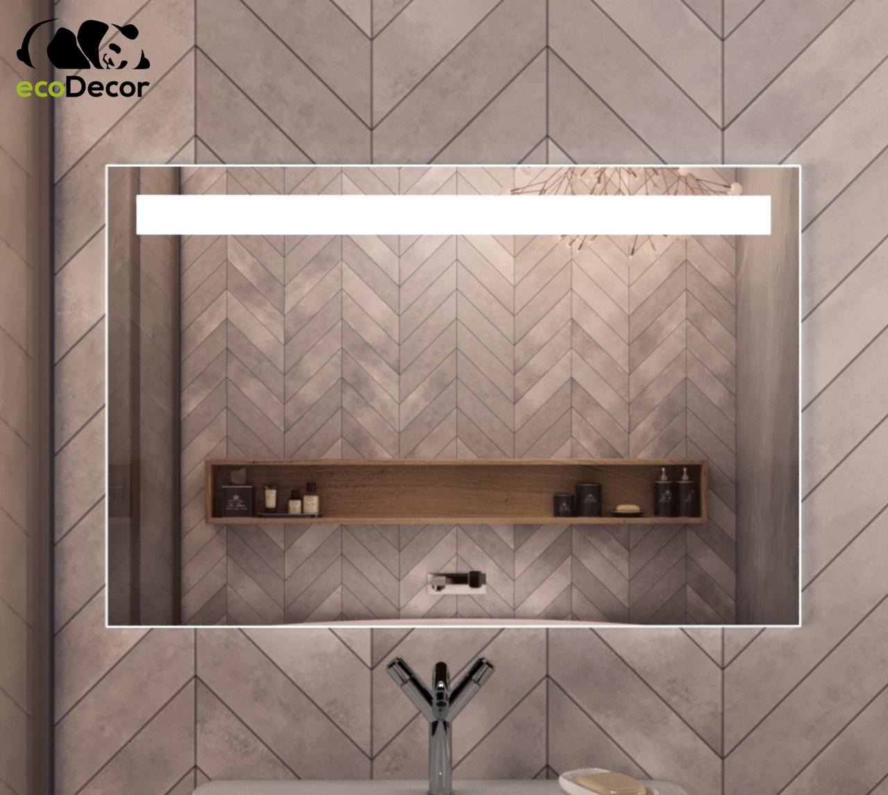 Зеркало с LED подсветкой Obier в ванную