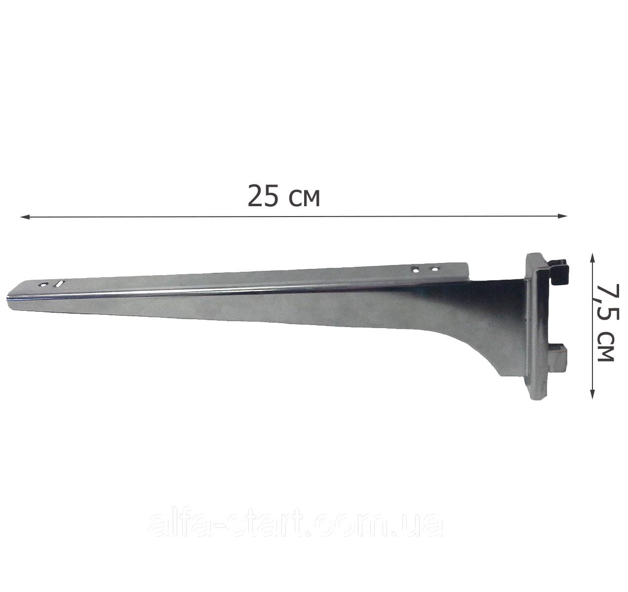 Полкодержатель хромированный в рейку 25 см двойной