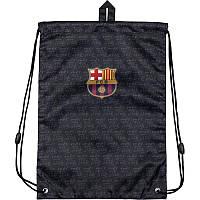 Сумка для сменки Kite Education FC Barcelona (BC19-600S)