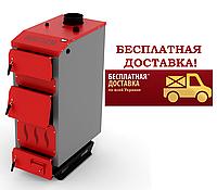 Твердотопливный котёл длительного горения Martem Praktik 20 кВт
