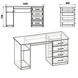 """Компьютерный стол с выдвижными ящиками """"СКМ-11"""", фото 2"""