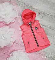 Жилетка код 692Д для девочки, размер 80-98 (1,5-3 лет), цвет - бледно розовый, фото 1