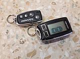 Сигналізація автомобільна CONVOY MP-100D, двостороння (+CAN ), фото 4