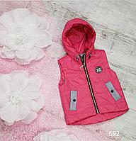 Жилетка код 692Д для девочки, размер 80-98 (1,5-3 лет), цвет - розовый-серый карман, фото 1