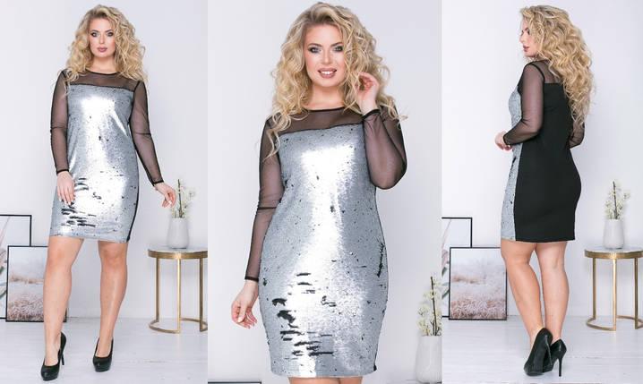 """Нарядное комбинированное мини-платье """"Вивьен"""" с пайетками и длинным рукавом сеткой (большие размеры), фото 2"""