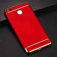 Чехол с золотыми вставками для Xiaomi Redmi 3S / 3 Pro (2 Цвета)