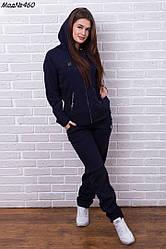 Женский темно синий теплый спортивный костюм на флисе Размеры 42-56