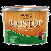 AURA BIOSTOP 9 л биозащитный грунт для дерева Бесцветный