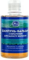 Шампунь-бальзам для защиты волос С кератином, 300 мл ЯКА