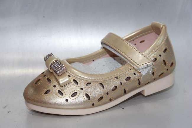 Туфельки для девочки размер 24-14 см.