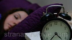 Як побачити хороший сон?