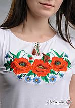 Модна жіноча вишита футболка у білому кольорі із квітами «Макове поле», фото 3