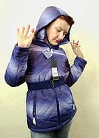 Весенняя женская стеганная курточка с радужным принтом, Savage
