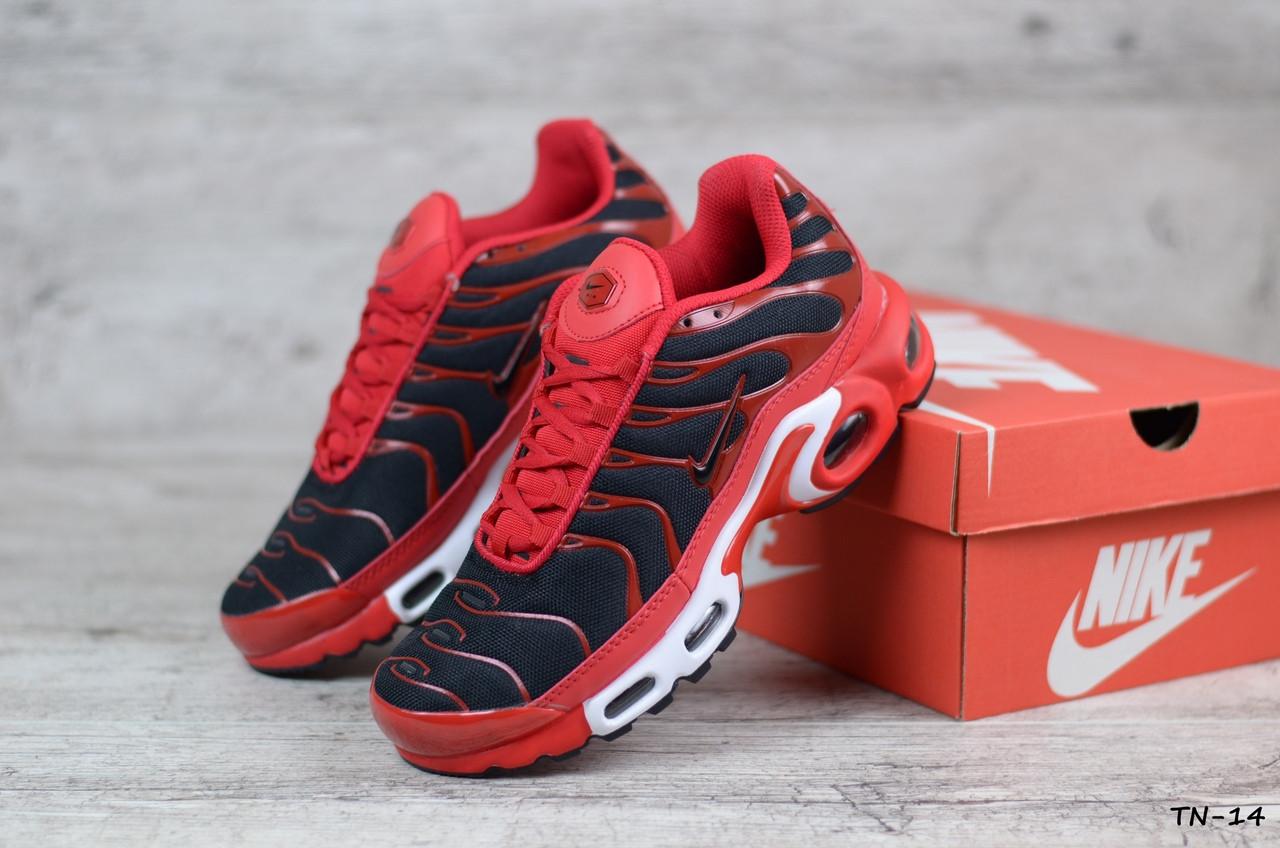 Мужские кроссовки Nike (Реплика)►Размеры [41,42,43]