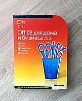 УЦЕНКА Офисный пакет Microsoft Office 2010 Home and Business 32-bit/x64 Russian CEE DVD BOX T5D-00412