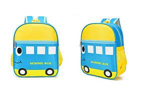 Нейлонові дитячі рюкзаки з принтом Автобус