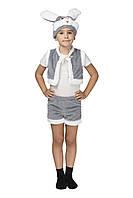 Карнавальный костюм серого Зайчика для мальчика