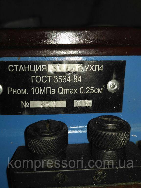 Станция смазки Лубрикатор сн5м 32-04-4