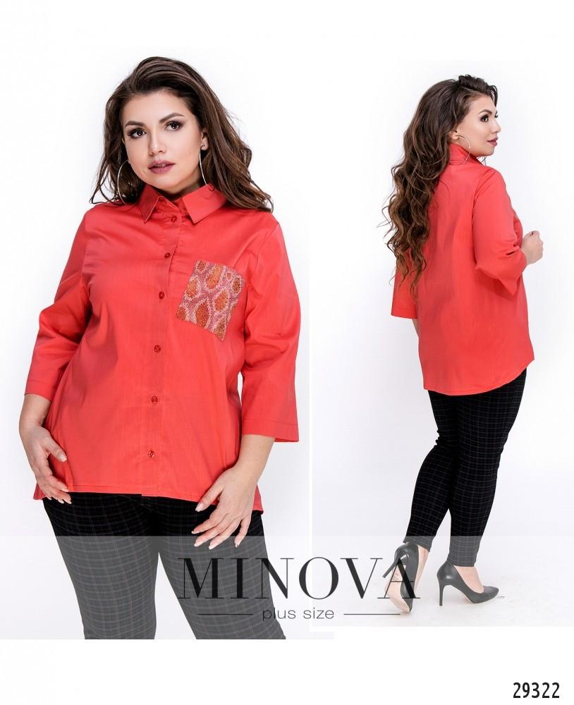 Рубашка на пуговицах с рукавами ¾ и блестящим накладным карманом р. 50-62