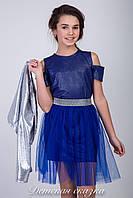 Платье с накидкой и съёмной юбкой