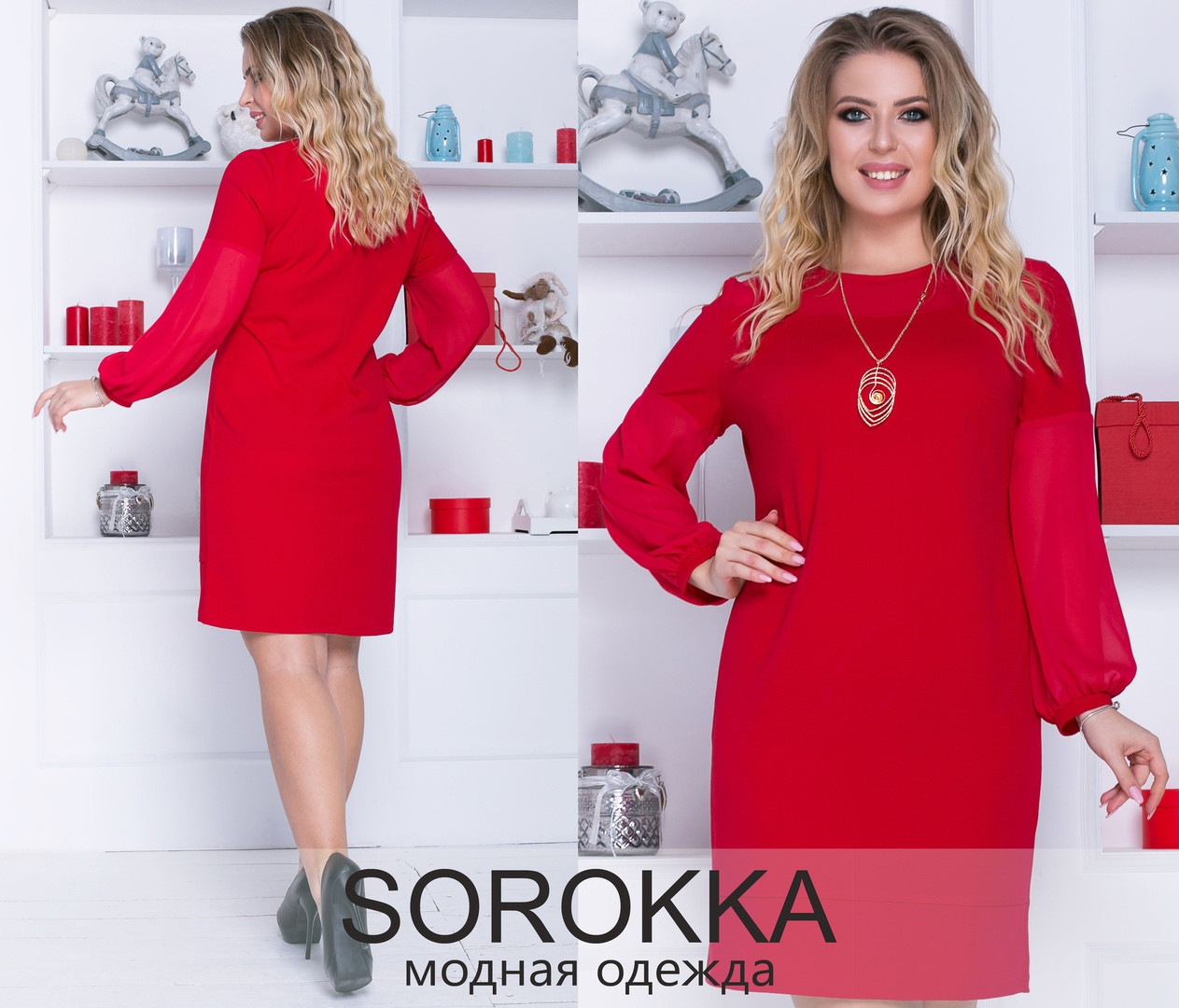 Платье женское большого размера 50,52,54,56,58,60