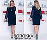 Платье женское большого размера 50,52,54,56,58,60, фото 4