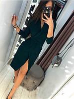 Модное платье миди с запахом приталенное рукав три четверти темно зеленое