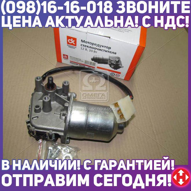 ⭐⭐⭐⭐⭐ Моторедуктор стеклоочистителя  Газель БИЗНЕС (5 контактный )