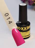 Гель-лак Oxxi Professional  8 мл, №014