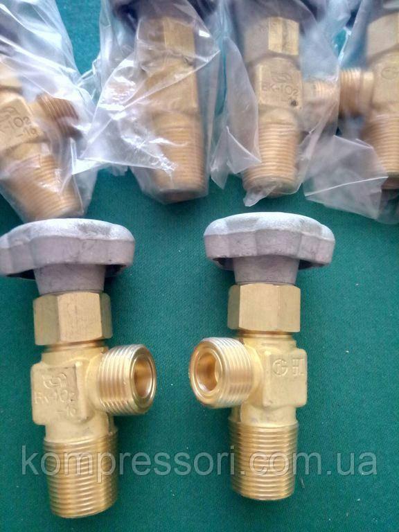 Кислородный вентиль ВК-9401