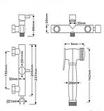 Смеситель, гигиенический душ 4-027, фото 4