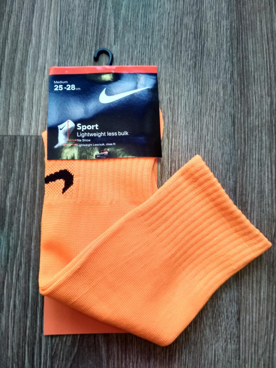 Гетры Nike (оранжевые) реплика