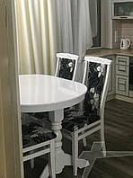 Обеденный стол ГОВЕРЛА 2 белый