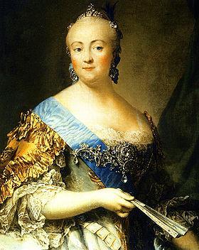 Елизавета Петровна - 1741-1761 г.