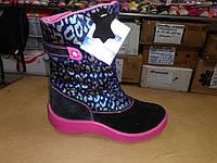 0c806ac35 Обувь флоаре капика для девочек в Одессе. Сравнить цены, купить ...