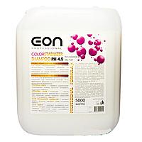 Шампунь для окрашенных волос EON Professional Color Stabilizer Shampoo 5000 мл