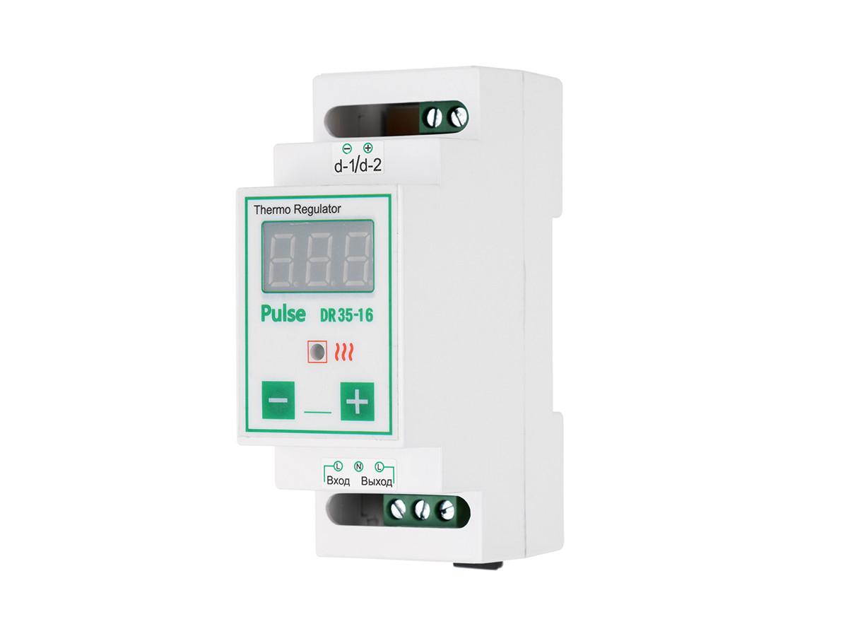 Терморегулятор Pulse DR 35-16