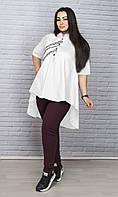 Женская рубашка со шлейфом батал, фото 1