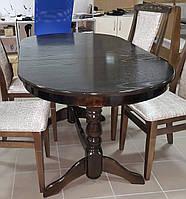 Обеденный стол ГОВЕРЛА 2 темный орех