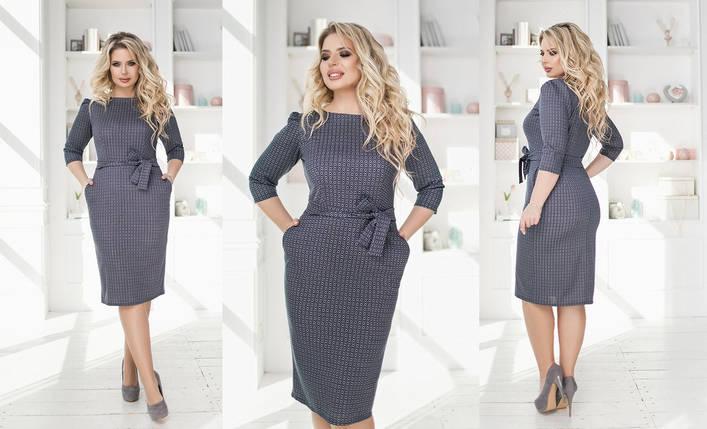 """Трикотажное офисное платье-футляр """"Хлоя"""" с поясом и карманами (большие размеры), фото 2"""