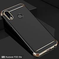 Чехол с золотыми вставками для Huawei P20 Lite (2 Цвета)