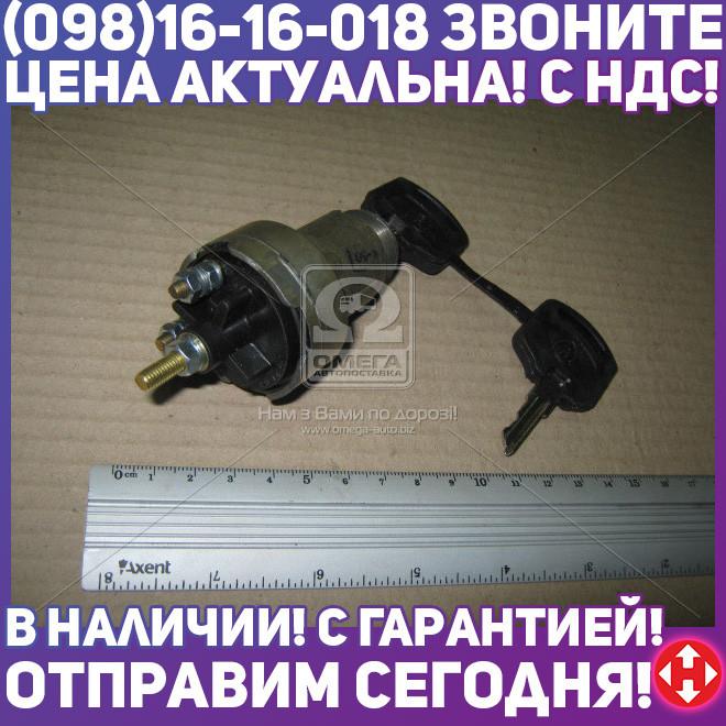 ⭐⭐⭐⭐⭐ Выключатель зажигания ЗИЛ ( ВК 350 ) (производство  Автоарматура)  12.02.3704-08