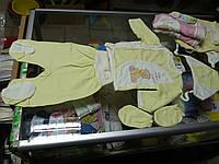 Костюм детский ясельный тройка р.56 - 68 см