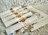 Пригласительные на свадьбу в свитках Classic (персиковые), фото 2