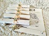 Пригласительные на свадьбу в свитках Classic (персиковые), фото 3